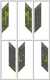 http://www.uo-pixel.de/grafiken/nex666_wandbehang.jpg